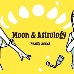 連載「月星座美容」でキレイになる|9/4~9/6に特別にケアすべき体のパーツは