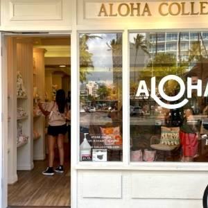 ハワイで大人気の防水ポーチ「ALOHA COLLECTION」ワイキキに第一号店がオープン!