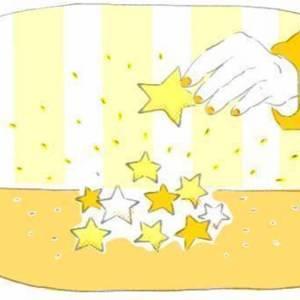 【マヤ暦】8月31日までは「黄色い星の13日間」どんなことに意識して過ごすべき?