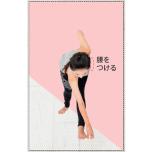 重心の位置がポイント!「ねじった三角のポーズ」を安定して行うための壁練習