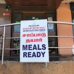 インド食レポート