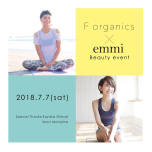 F organics ×emmi Beauty event