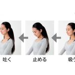芥川舞子が瞑想をしている