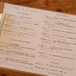 オハナヒーリングインスティテュートカフェのメニュー