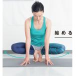 股関節をゆるめるためのプレワーク
