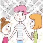 ヨガが友達に会う時間になってもっと楽しみになるように、共通の趣味があればその話題をふったりして、生徒さん同士に会話のきっかけをつくります。レッスンで、積極的にペアワークを行うことも。