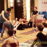 上海フィールヨガカンファレンス