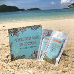 Coral Reef Safe Sunscreen