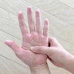手のひらの真ん中を押して気持ちを落ち着ける