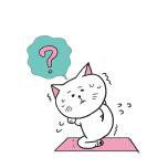 ヨガ哲学の学び方は?|ヨガ哲学にまつわる素朴な疑問5つ