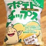 ポテトチップス ギルトフリー 創健社