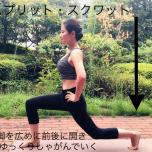 理学療法士が推奨する、下半身の筋力を向上させるたった1つのゴールデンエクササイズとは?