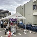 武雄市ボランティアセンター
