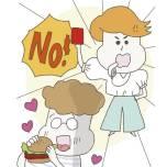 お悩み「ルールやマナーを守らない人が許せない」に対するヨガ的アドバイス