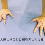 ヨガでの怪我第2位「手首」理学療法士に聞く、安全に手首を使う3つの秘訣とは?