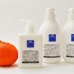 天然柑橘系美容アイテム