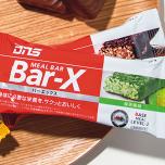 運動後、おやつ代わりに食べたい「プロテイン」5選