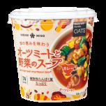 野菜スープが新発売