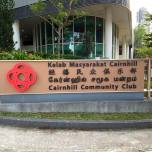 シンガポール コミュニティセンター