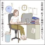 オフィスで疲れた顔で仕事をする主人公