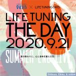 9/21 LIFE TUNING THE DAY開催!前日にはヨガジャーナルとのインスタライブも
