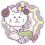 牡羊座 9/2~9/16の運勢は?【満月と新月に更新!インド占星術】