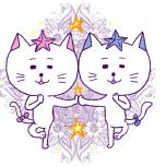 双子座 11/27~12/11の運勢は?【満月と新月に更新!インド占星術】