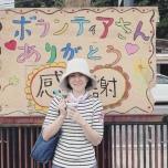 奉仕のヨガ「カルマヨーガ」とは|佐賀県ボランティア活動を通して感じたこと