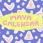 8月8日から8月20日までの過ごし方|ハッピーを呼び込むマヤ暦