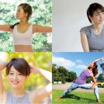 夏に向けて今からボディメイク!「ヨガ筋肉」が美しい人のトレーニング法【まとめ】