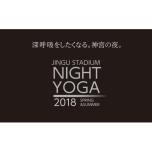 夜の神宮球場が新鮮!「JINGU STADIUM NIGHT YOGA 2018」4/30~開催