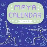 1月11日から1月23日までの過ごし方|ハッピーを呼び込むマヤ暦