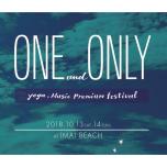 伊豆の海で音楽を楽しむ宿泊型ヨガイベント「ONE and ONLY」【10/13~14】