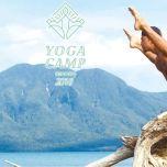 北海道最大のヨガフェスティバル「YOGA CAMP BIHORO 2018」が初開催!【9/1・2】