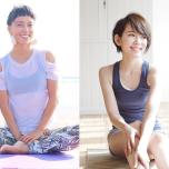 美容家・本島彩帆里さんも登場! 「ヨガ&しぼり棒で部分痩せ」イベントを7/7に開催