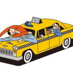 タクシーヨガ