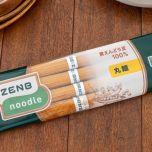 黄えんどう豆100%の麺が登場!植物を可能な限り丸ごと使った新主食「ZENB NOODLE」とは