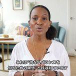 【アメリカ版・字幕動画】「内なるバランス」見つけるための10分間瞑想