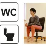 トイレに行くたび体幹が強くなる?「トイレで必ず10秒」体幹を鍛える簡単トレーニング