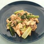 重ね煮と小松菜豆腐炒め