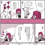 漫画で読むヨガ哲学