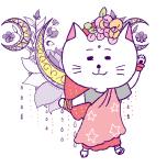 乙女座/Illustration by Nanayo Suzuki
