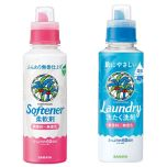 「人と環境にやさしい」洗たく洗剤から始めるSDGsな毎日